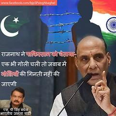 Rajnath Singh said Pakistan retaliated Chetaya- ammunition shall be calculated - Bjp leaders (spsinghbaghel) Tags: up for election sp join leaders vote singh pradesh bjp uttar 2017 baghel