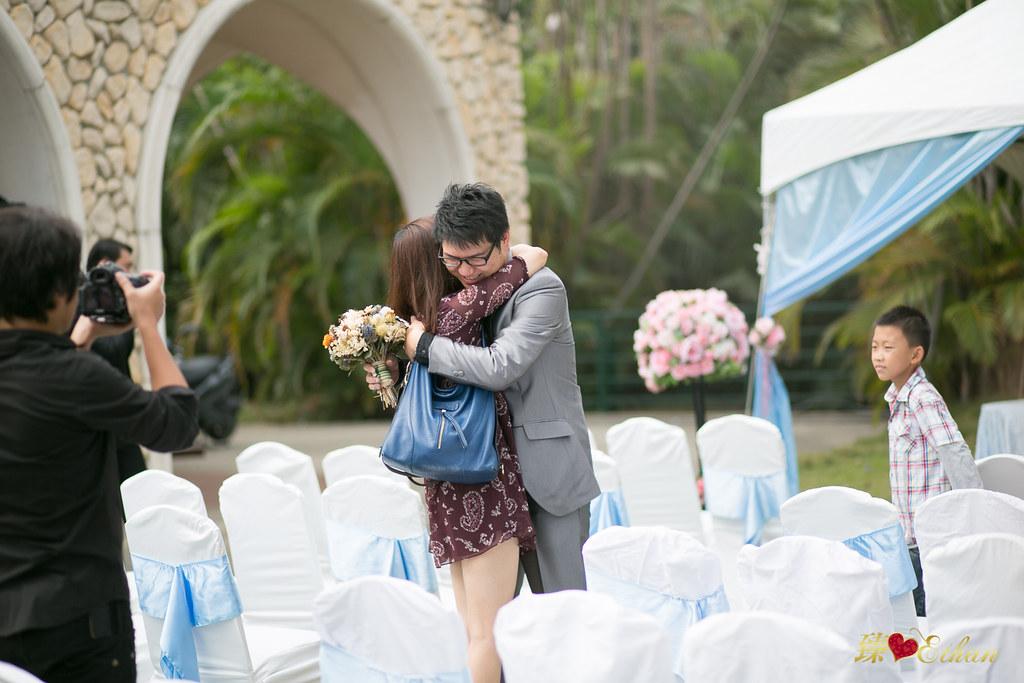 婚禮攝影, 婚攝, 晶華酒店 五股圓外圓,新北市婚攝, 優質婚攝推薦, IMG-0025