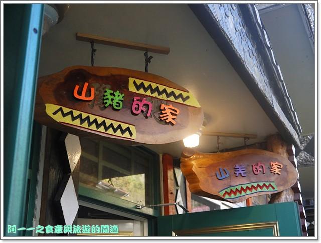 南投武界休閒民宿烤乳豬原住民image011