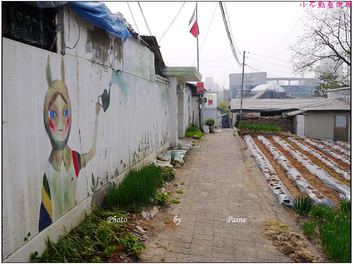 一山 壁畫村 (29).JPG