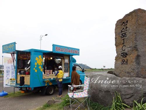 5濟州島城山日出峰_001.jpg