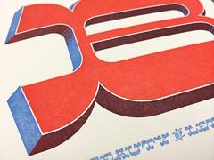 Overprinted chromatic Brylski (Nick Sherman) Tags: b print typography hamilton letterpress chromatic overprint neenahpaper boxcarpress brylski beautyofletterpress type:face=brylski