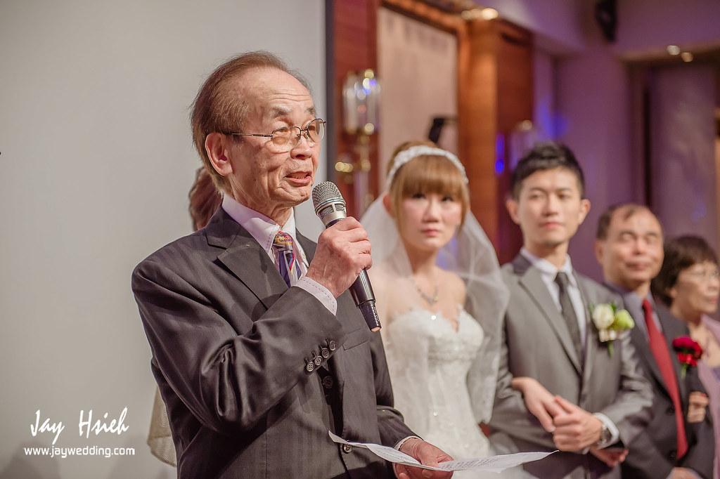 婚攝,台北,大倉久和,歸寧,婚禮紀錄,婚攝阿杰,A-JAY,婚攝A-Jay,幸福Erica,Pronovias,婚攝大倉久-088