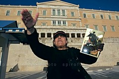 reportage 15.06.2016 (spirofoto) Tags: greek luca protest photojournalism parliament athens demonstration greece eleni louca luka louka photojournalist 2016 spirofoto