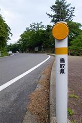 DSC02431 (Lewis Lai) Tags: japan sony tottori   rx100m2