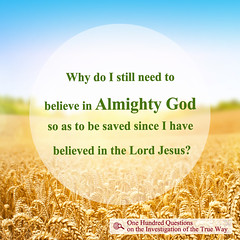 Almighty-God-A023EN (liyang127) Tags: christianvideos heavenlyfather godsword wordofgod wordoffaith endtimes godhasaplan theholyspirit godswill voiceofgod gooddeeds secondcomingofjesus endtimesprophecy livingwaters livingwater seekfirstthekingdomofgod kingdomofgod eternallife biblescriptures biblestudy bibleprophecy oldtestament newtestament scripture scriptures thewordofgod endtime thelastdays knowinggod judgmentday belief incarnation biblical lordjesus