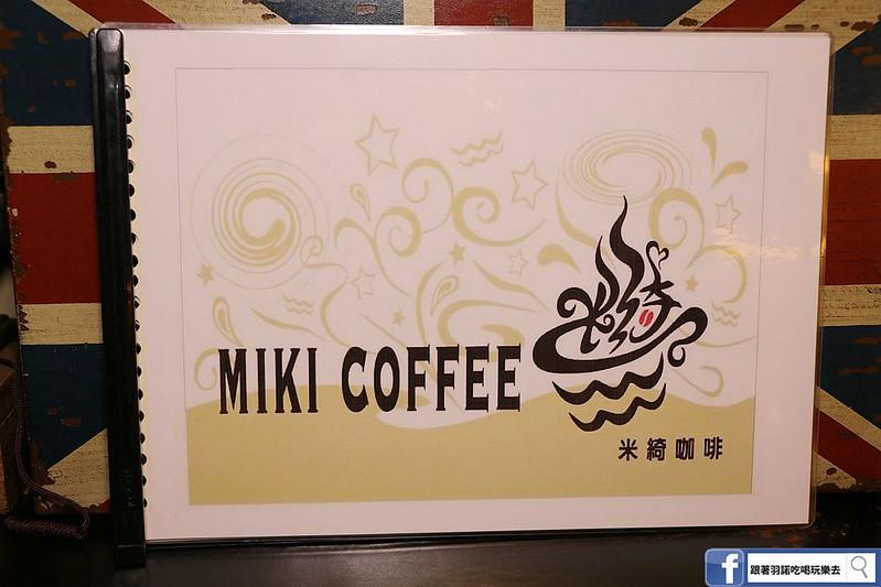 米綺咖啡104