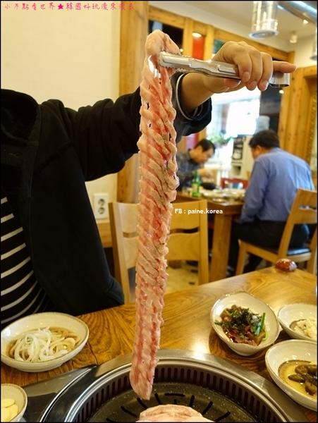 弘大美食2