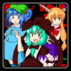Hina-chan maze Tower - Android apps - Free (jpappsdl) Tags: world boss playing game japan work japanese escape hard free final rpg unknown android apps touhou hinachan hinakagiyama touhouproject suikaibuki nitorikawashiro hinachanmazetower nitorichan suikachan