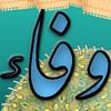 Unwfaaed-1 (أجملـٍـٍـــ إاבـٍـٍساسْـٍ!) Tags: عمر خالد تصميمي مشاعر شهد سعود عبير بلاك ايات وفاء الاء انهار وداد بيري ديمة رمزيات