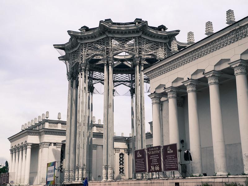 Parque soviético Moscú
