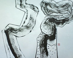 Jim Harris: Untitled. (Jim Harris: Artist.) Tags: abstract art japan modern ink painting paper tokyo asia paint artist arte contemporary kunst jim 日本 nippon 東京 harris gunma 艺术 예술