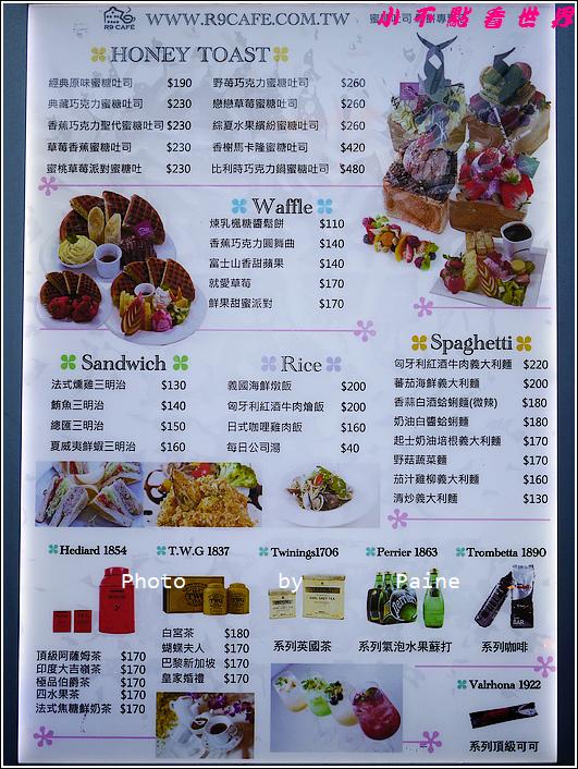台北R9 Cafe (34).JPG