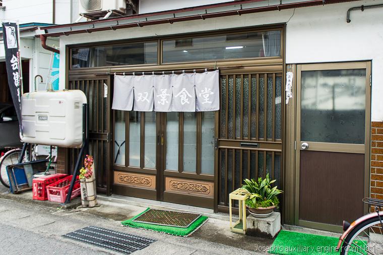 20131019日本行第三天-47