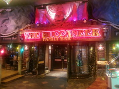 "The Buccaneer, Blackpool • <a style=""font-size:0.8em;"" href=""http://www.flickr.com/photos/9840291@N03/12260755896/"" target=""_blank"">View on Flickr</a>"