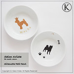 "Dog Food Bowls <a style=""margin-left:10px; font-size:0.8em;"" href=""http://www.flickr.com/photos/94066595@N05/13690559785/"" target=""_blank"">@flickr</a>"