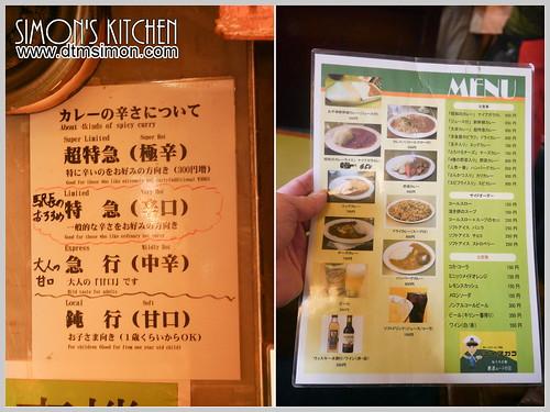 NIAGARA鐵道餐廳15