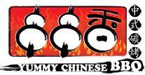 Yummy Chinese BBQ (eilismahjub) Tags: hot yummy chinese bbq best pot