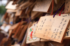 Ema (daveknapik) Tags: wood japan plaque tokyo wooden shrine prayer religion asakusa shinto shrines ema asakusashrine sanjasama