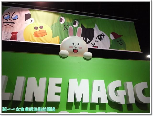 image037line熊大