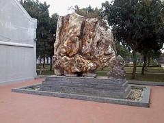 sayuri megumi