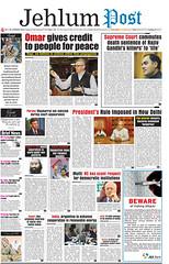 Jehlum Post Newspaper21-2-14 (jehlumpost) Tags: pakistan india home argentina court prime us nc energy dr president ali gandhi sayed loc ahmed mohammad jk upa minister supreme renewable mukherjee rahul singh rajiv sagar arnab abdullah pdp pranab mian mufti musharraf shinde sajjad manmohan altaf farooq ujc pervez omarabdullah goswamy sallahudin sushilkumar shabnamlone kichloo