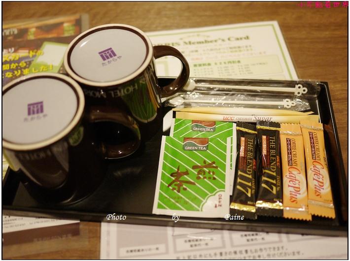 鳥取Green Hotel Morris (27).JPG