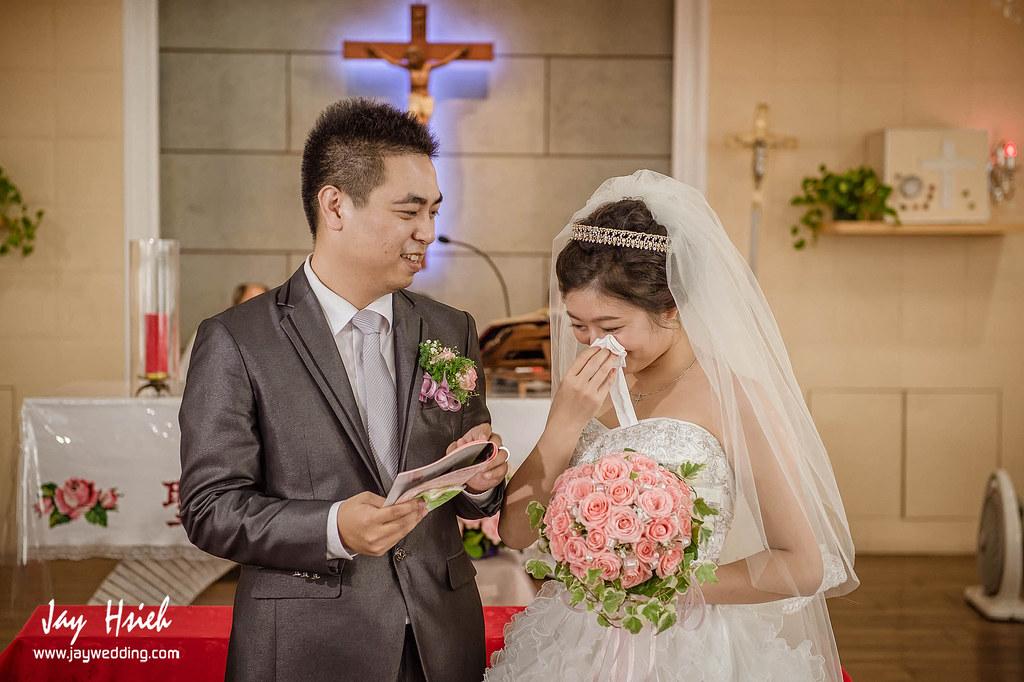 婚攝,台南,台南大飯店,蕾絲,蕾絲洋房,婚禮紀錄,婚攝阿杰,A-JAY,婚攝A-Jay,教堂,聖彌格,婚攝台南-112