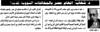 د . شهاب : اتهام بالمحافظات النووية كذب (أرشيف مركز معلومات الأمانة ) Tags: مصر محمد مجلس الدولية الجمعية د التى الدولى وزير رئيس المصرية الشورى شهاب الذ مفيد الندوة للطاقة الوكالة شئون نظمتها البرادعى للقانون 2yxytdixic0g2k8g2yxzgdmk2k8g2ltzh9in2kgg2yjystmk2leg2ltyptmi 2yyg2yxyrnme2lmg2kfzhni07w