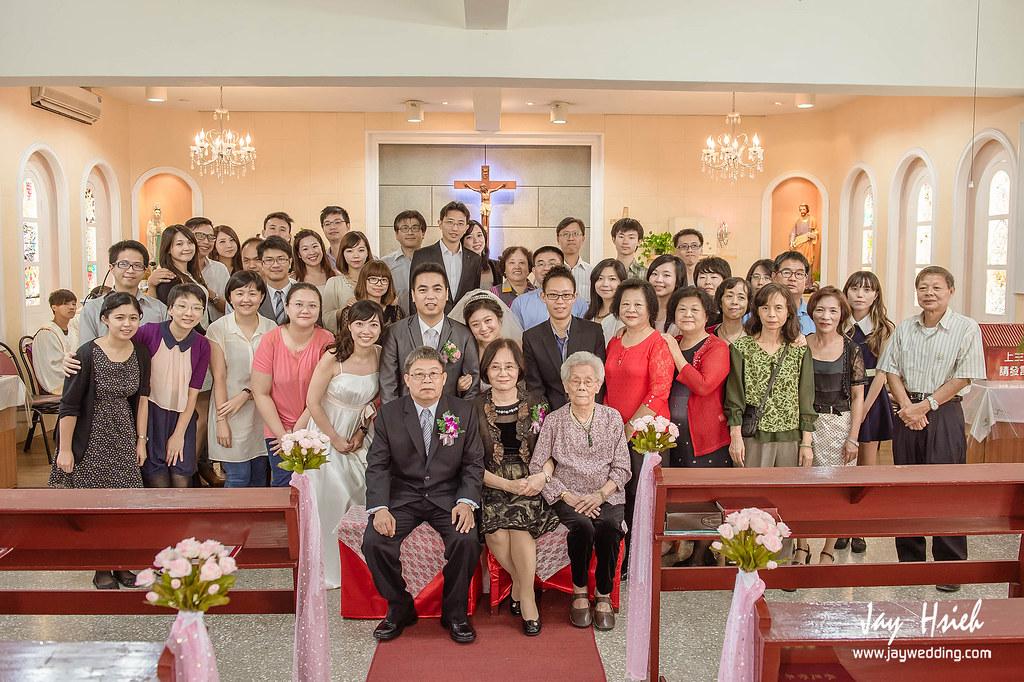 婚攝,台南,台南大飯店,蕾絲,蕾絲洋房,婚禮紀錄,婚攝阿杰,A-JAY,婚攝A-Jay,教堂,聖彌格,婚攝台南-125