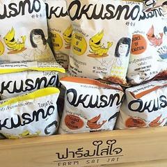 มีวางจำหน่ายที่ร้านฟาร์มใส่ใจน้าาาาาา ใครผ่านแล้วลองแวะซื้อทานกันได้เลย #okusno #คางกุ้งทอดอบกรอบ