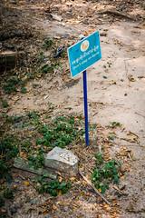 PPB_7206 (PeSoPhoto) Tags: rouge nikon asia cambodia khmer killing pot xp bones fields ek dictator phnom massgraves penh pol dictatorship humanremains khmerrouge polpot 2016 massgrave atrocity choengek choeng d7100