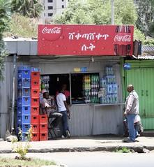 Coke (My photos live here) Tags: africa city urban building shop canon eos cola capital hut ethiopia addis coca slum ababa 1000d