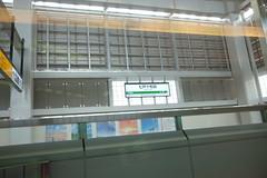 DSCF1466 (chinnian) Tags: japan aomori hachinohe  fujifilm  shinkansen x70 e5  tohokushinkansen   fujifilmx70 hokkaidoshinkansen
