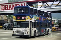 N233-01 LM4 FW2045 Leyland Olympian 11m  (flpboris) Tags: ocean china b bus ctb whale british  kowloon britian shatin wwf 11m 680 leyland exxon olympian cmb saveourseas kwuntong kmb macauferry maonshan  cetacea lamtin  lm4 b45  yautong  walteralexander chinamotorbus    yautongestate  cumminslt10  zf4hp500 fw2045   borisbusimagefbpage borisbusimagefacebookpage