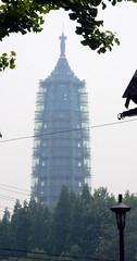 2016_04_210179 (Gwydion M. Williams) Tags: china gate nanjing jiangsu citygate gateofchinananjing