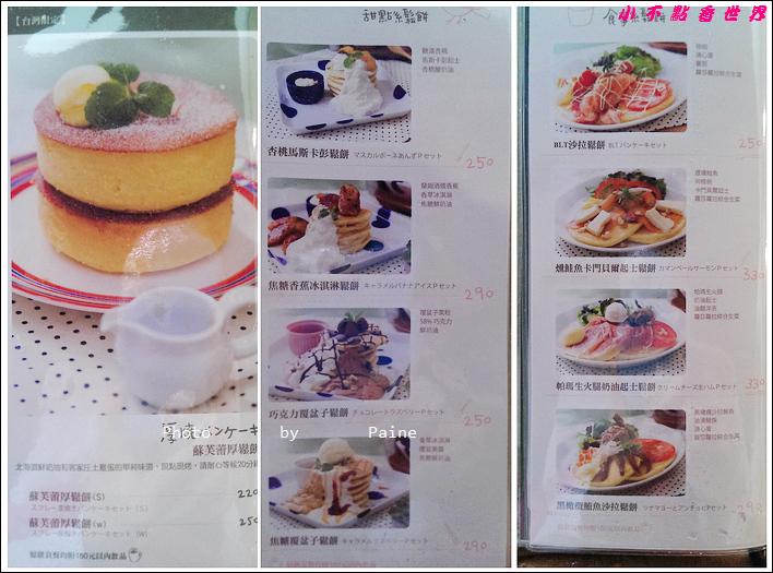 台北杏桃鬆餅屋 (47).jpg