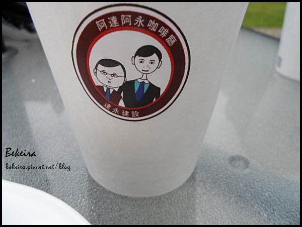 阿達阿勇咖啡廳