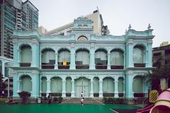 Pui Ching Middle School Block A (b.cx) Tags: macau    macauarchitecture