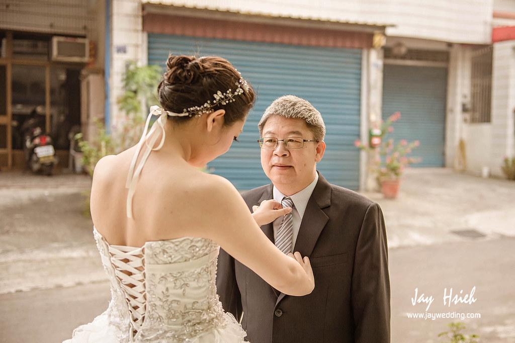 婚攝,台南,台南大飯店,蕾絲,蕾絲洋房,婚禮紀錄,婚攝阿杰,A-JAY,婚攝A-Jay,教堂,聖彌格,婚攝台南-007