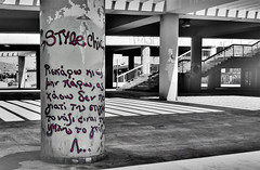 graffiti and values (mare_maris (very slow)) Tags: street light streetart color building art public stain lines wall modern outdoors greek graffiti lyrics lightandshadows artwork nikon mural paint artist poem peace shadows message place graphic symbol artistic expression text dream shapes inspired streetphotography surreal spray urbanart number explore textures note greece creation revolution font letter reality editorial abc hiphop column write alphabet draw splash rappers splatter interest grafity feelings opinion intruder splat typographic subculture calligraphic selectivecolours youngpainters maremaris stylechic valuesandhumanity piecesoflyrics thesoulsaccelerator