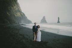 Erika & Brenden's Iceland Wedding