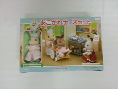 Sylvanian Families Nurse Playset with Mother Milk Rabbit (JaneCherie) Tags: families sylvanianfamilies sylvanian calicocritters flickrandroidapp:filter=none
