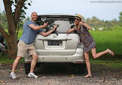 Couple (hiwayan) Tags: car silver couple ricefield