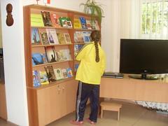 Eu vara CITESC (Mickiewicz1) Tags: copii carti lecturileverii filialapoloa