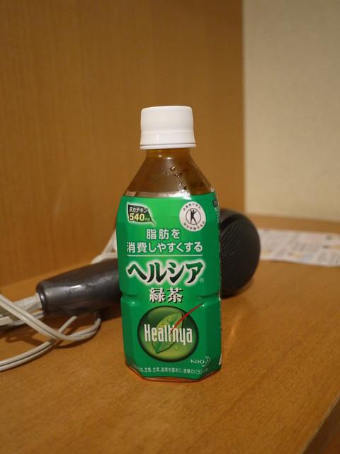 導遊推薦的綠茶
