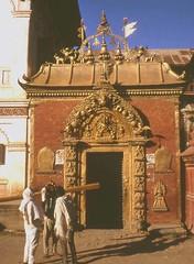Bhatgaon, Nepal, 1972 (east med wanderer) Tags: palace goldengate 1972 hinduism bhaktapur bepal sundhoka theindiatree bhatgaon