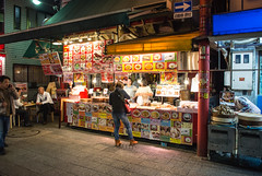 Kobe Chinatown (alexkane) Tags: food japan asian japanese asia chinatown nightshot chinese kobe  vendor japo kansai japon nihon japn 2013 hyogoprefecture xapn