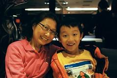 DSC03064 () Tags: family baby kids hellokitty sony taiwan kitty tasty taipei         1680   a55    slta55v anlong77  zisee