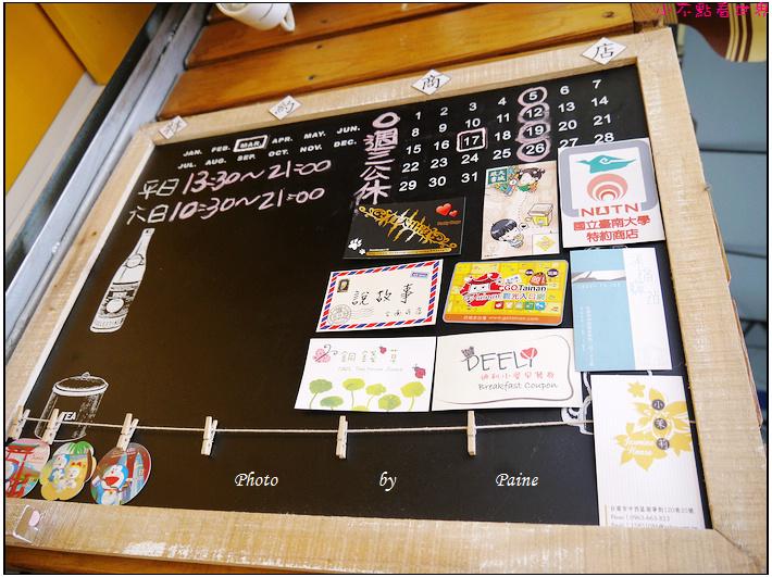 台南Gold House鬆餅屋 (10).JPG